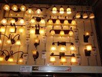 Sklep z oświetleniem