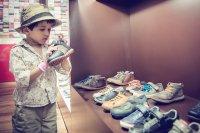 dziecięce buciki